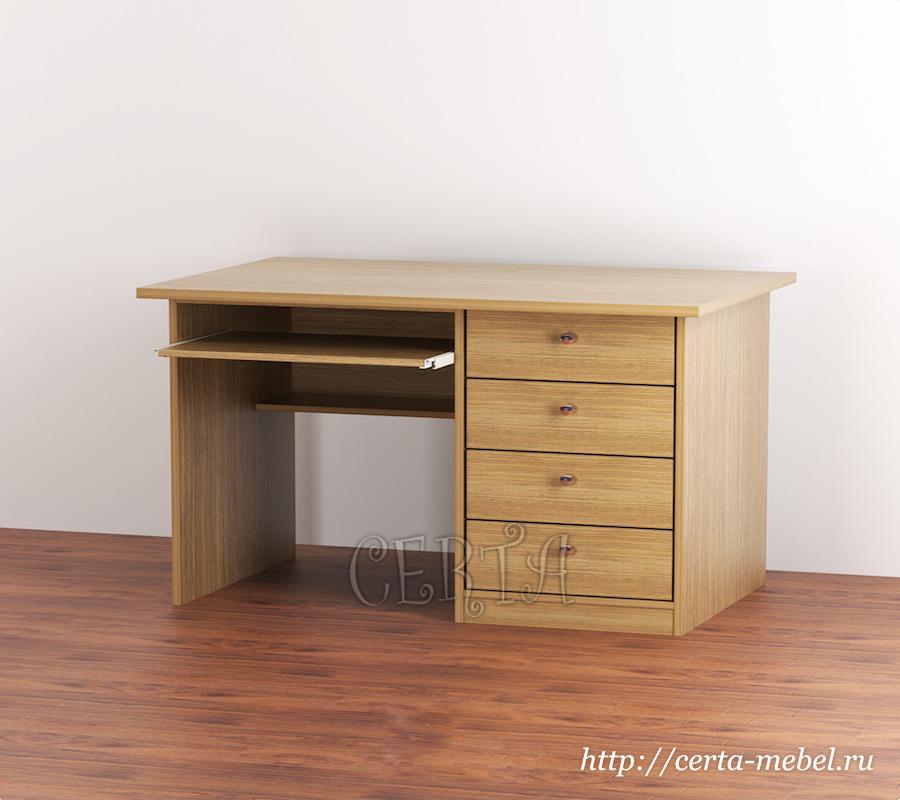 недорогие компьютерные столы